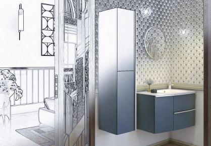 salle de bain nona - Sanijura
